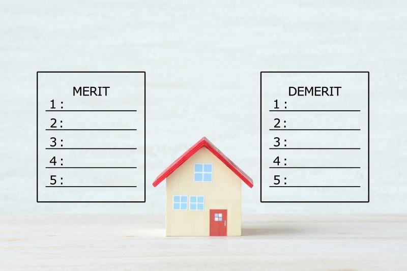【自主管理と管理委託】2つの違いとメリット・デメリット