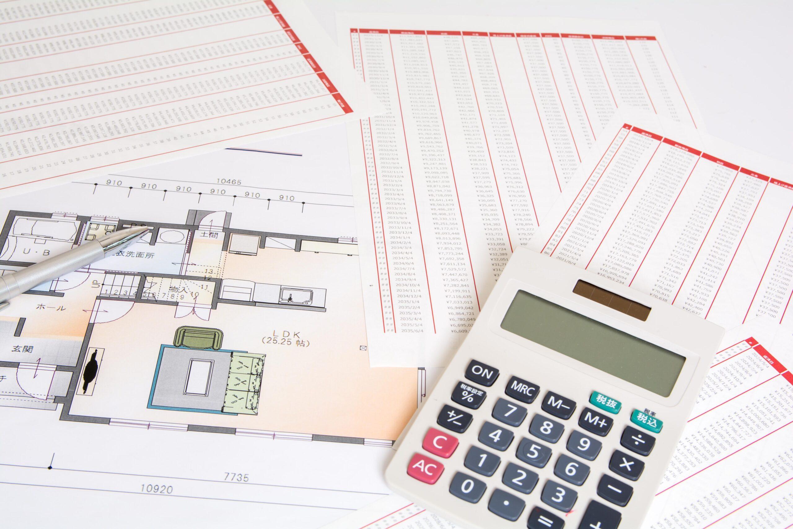 コロナ禍で家賃が激減……。固定資産税を抑える2つの救済策とは