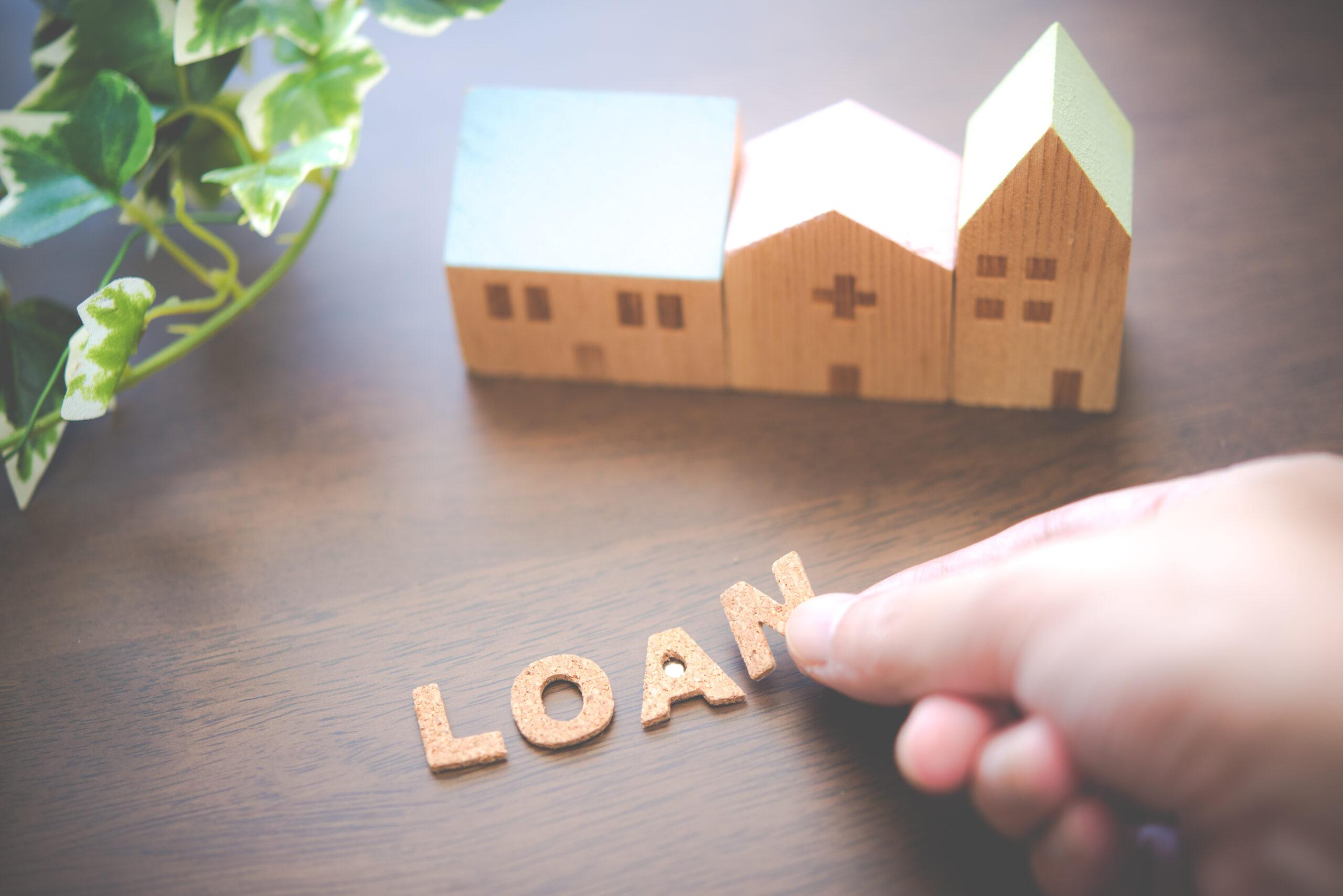 不動産投資の融資期間|長い・短いを決める条件と考え方とは