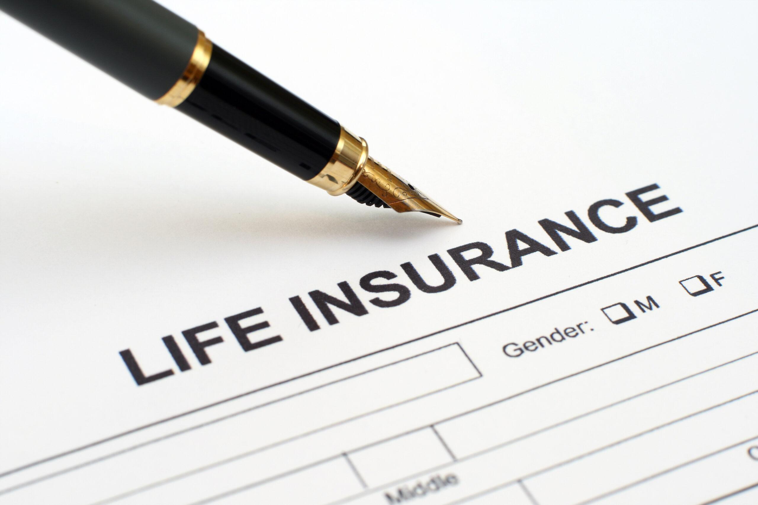マンションオーナーは生命保険に入るべき?団信はどうする?