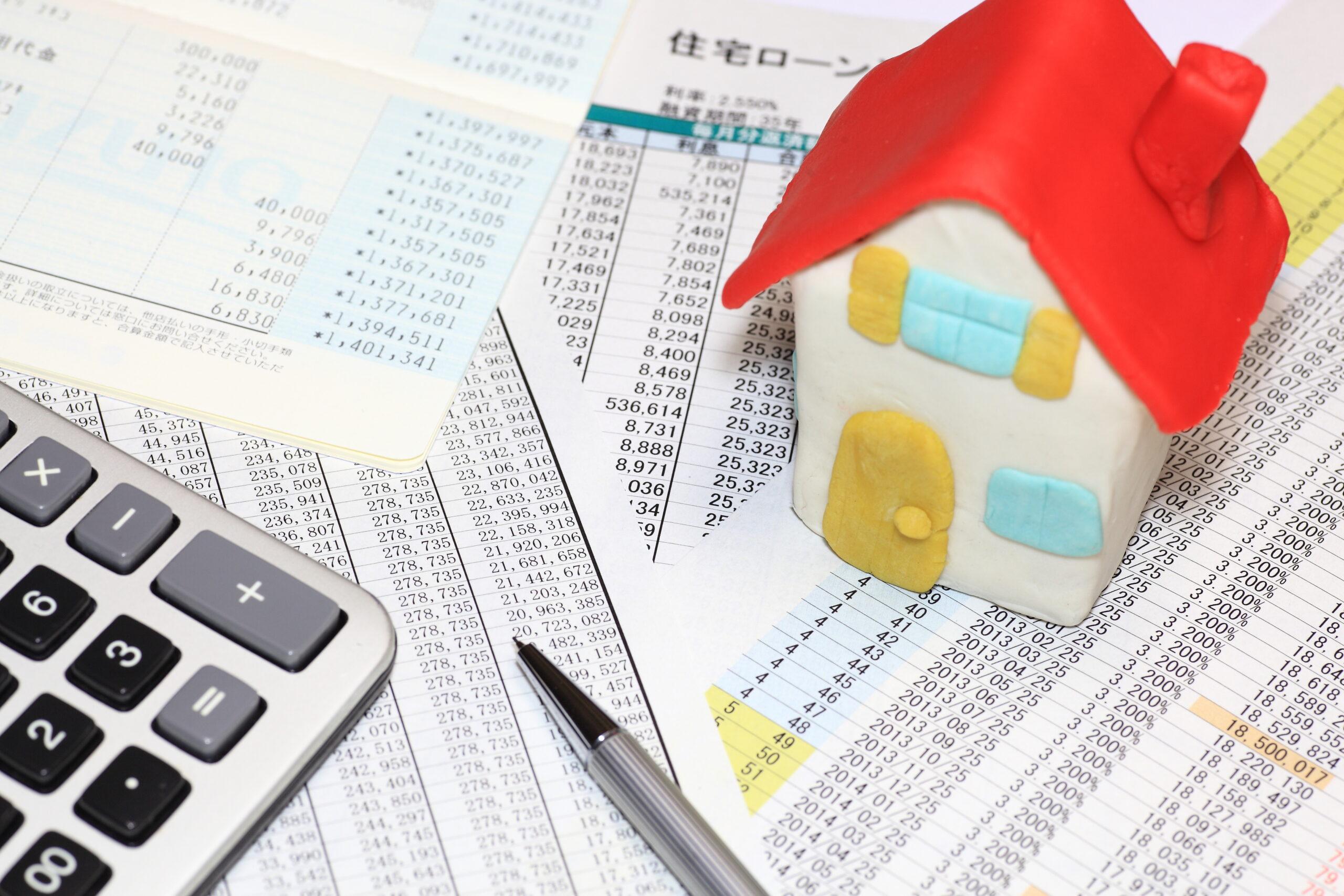 不動産投資を成功させるために必要な「収支シミュレーション」とは