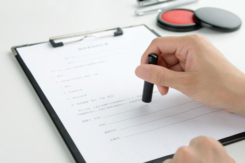 【自主管理オーナー向け】賃貸契約書を自分で作る「確実・簡単」な方法と注意点